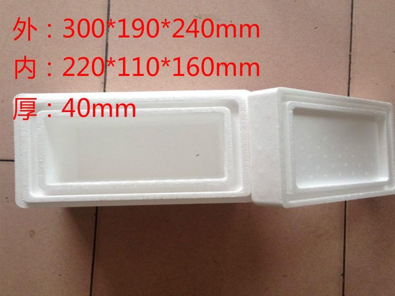 加厚3公斤干冰容量泡沫箱
