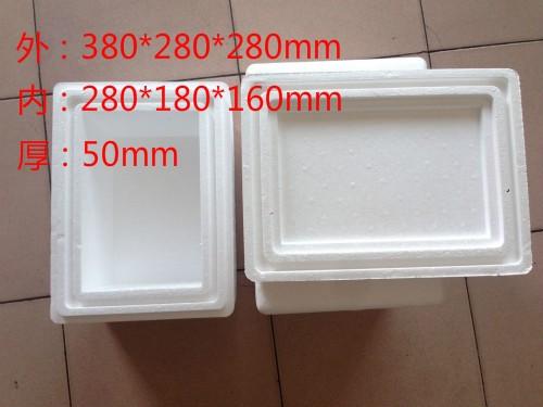 加厚8公斤干冰容量泡沫箱